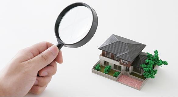 不動産鑑定評価について